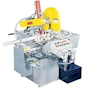 Everett Fully Automatic Cutoff Machine for cutting non-ferrous materials.